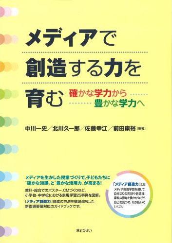 d-probook.jpg