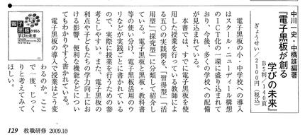 kokuban-syohyou.jpg