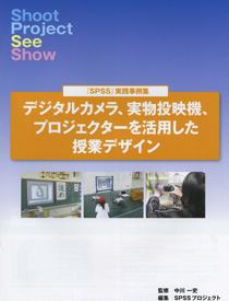 SPSS-book.jpg