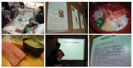D-hokkaido2010.jpg