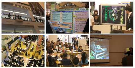 e-school2010.jpg